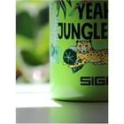 SIGG Butelka Shield One Jungle 0.5L 9000.80 (4)